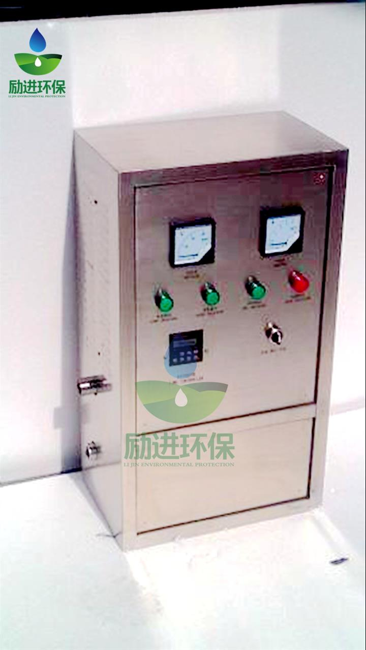 沧州内置水箱自洁式消毒器