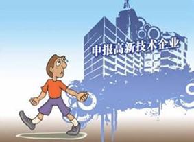 苏州相城高新技术企业补助