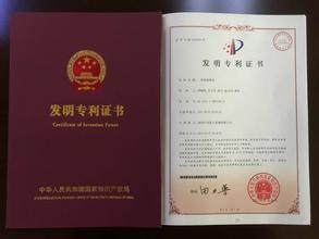 苏州姑苏区高新技术企业认定补贴政策