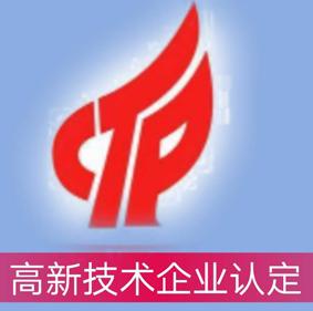 吴江高新认定补贴政策
