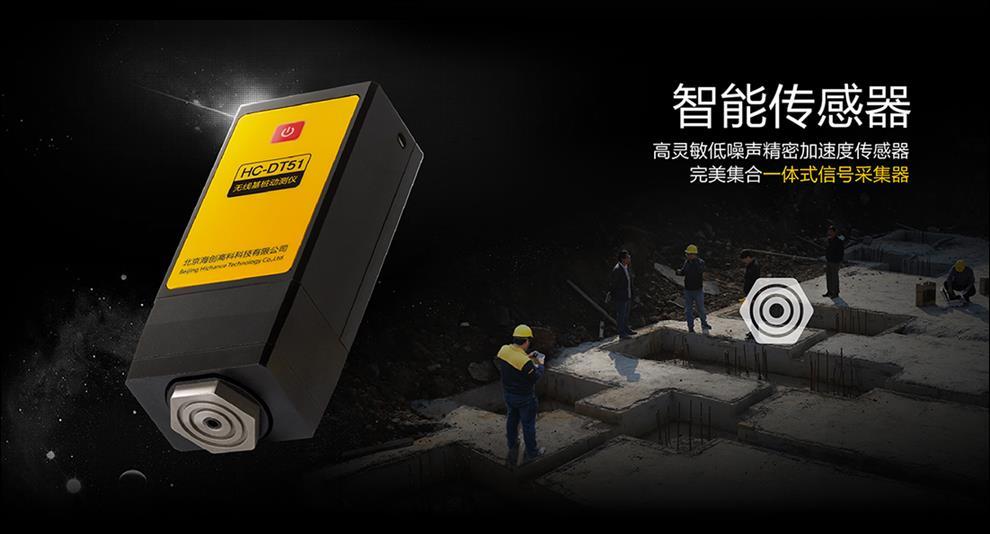 南京基桩动测仪厂家 海创高科