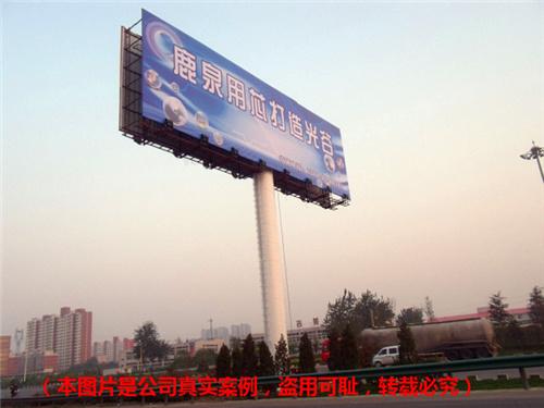 盘锦广告塔制作厂家