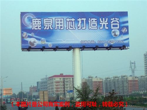长春广告塔制作厂家