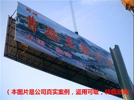 青海广告塔制作