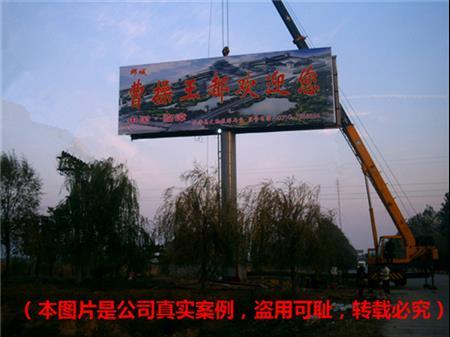海南广告塔制作厂家