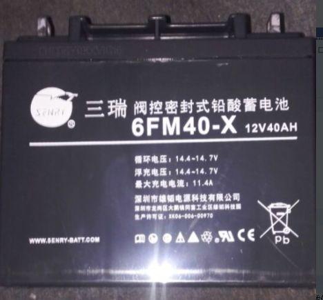 正品三瑞蓄电池供应商