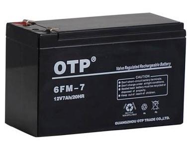原装OTP蓄电池渠道价