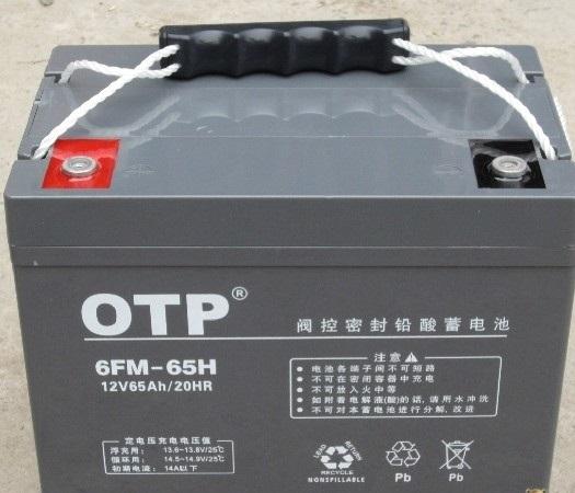 型号齐全OTP蓄电池全部系列