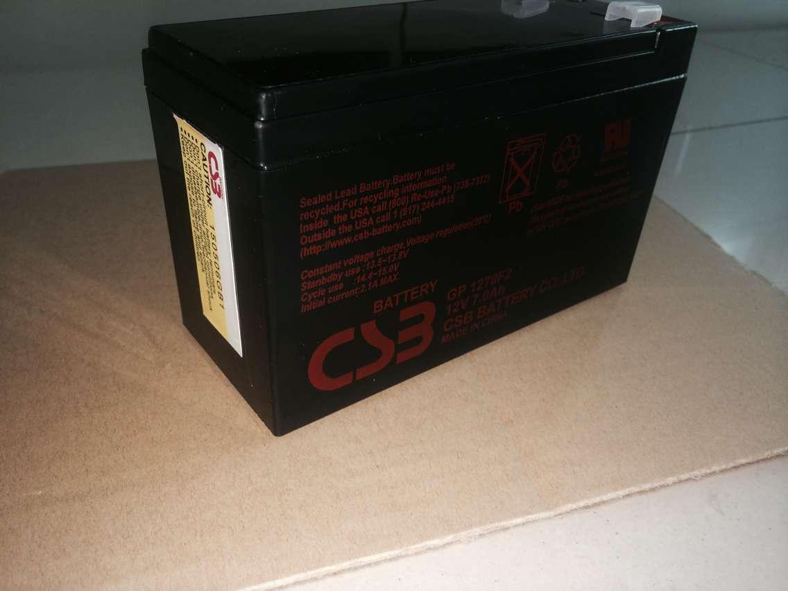 直销CSB蓄电池12V75AH