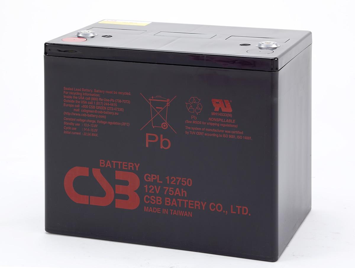 代理CSB蓄电池经销商