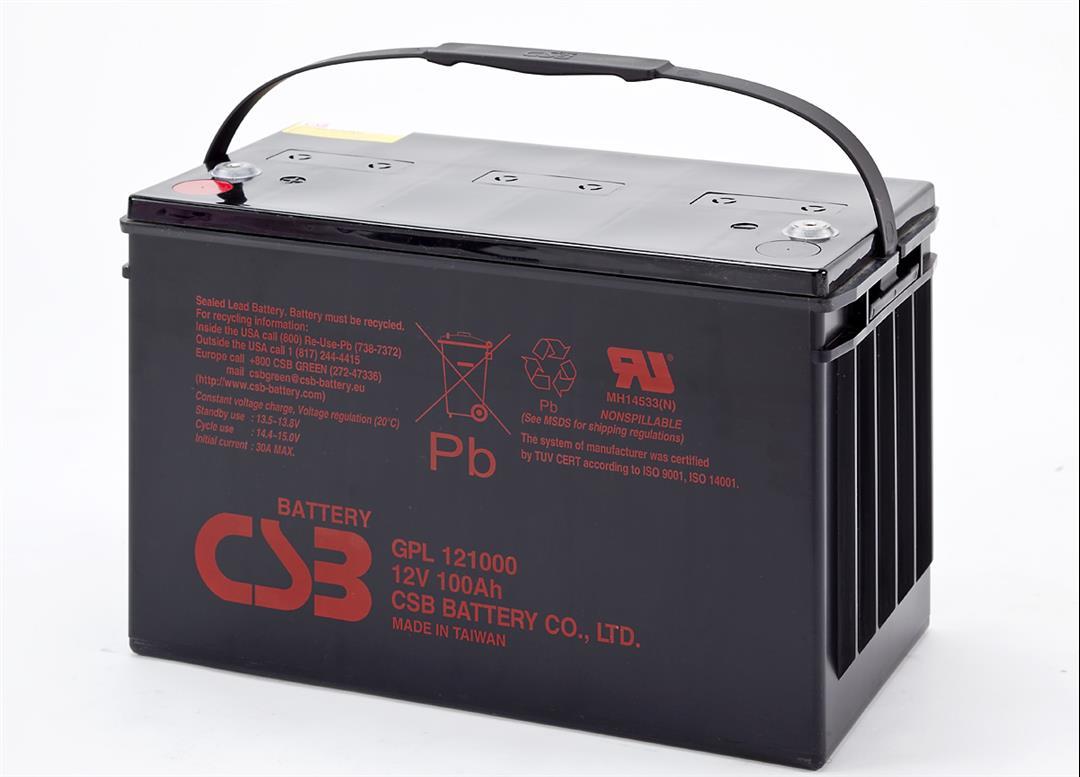 促销CSB蓄电池办事处