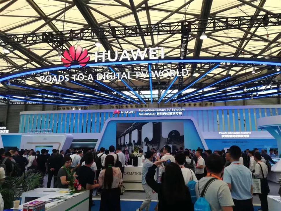 snec2021上海光伏展2021年snec