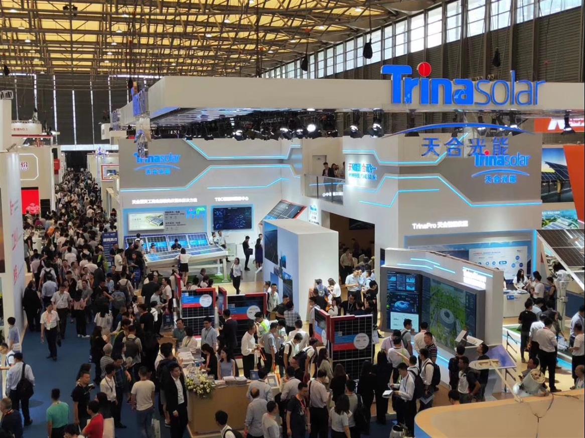 snec pv power2021上海光伏展系统厂商