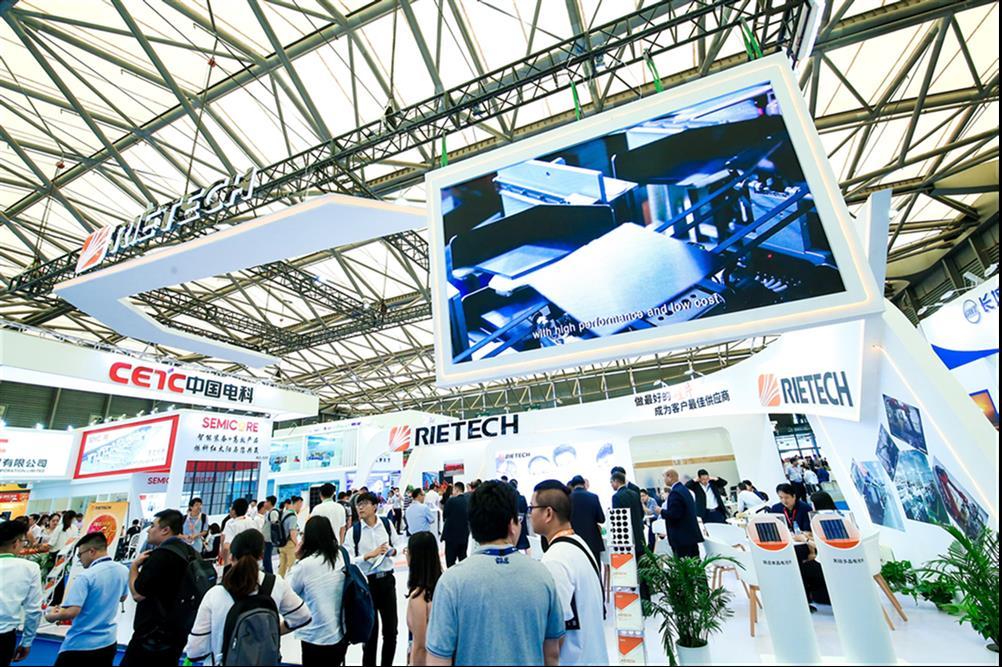上海snec pv power2021上海光伏展展会报名电话