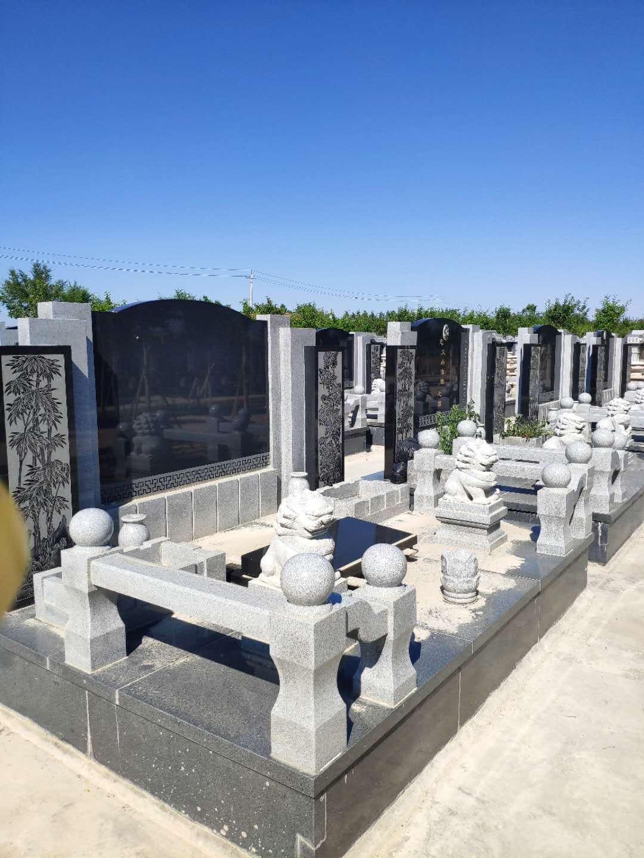 特价墓地陵园