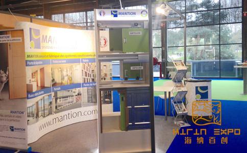 曼谷建材展会 Architect Expo