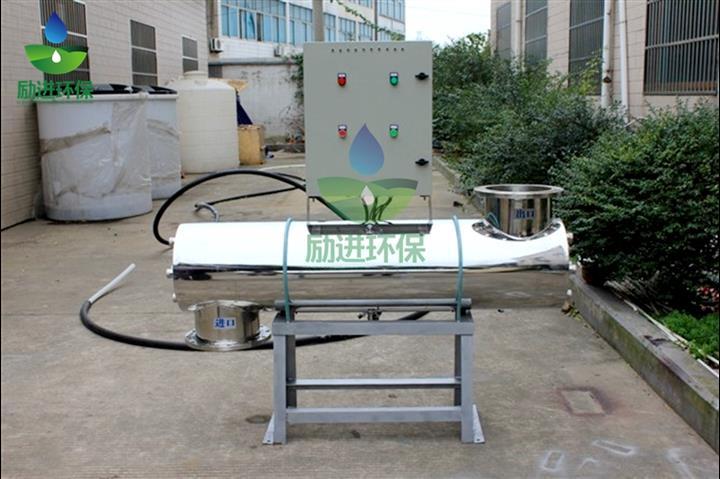 襄阳管道紫外线消毒器