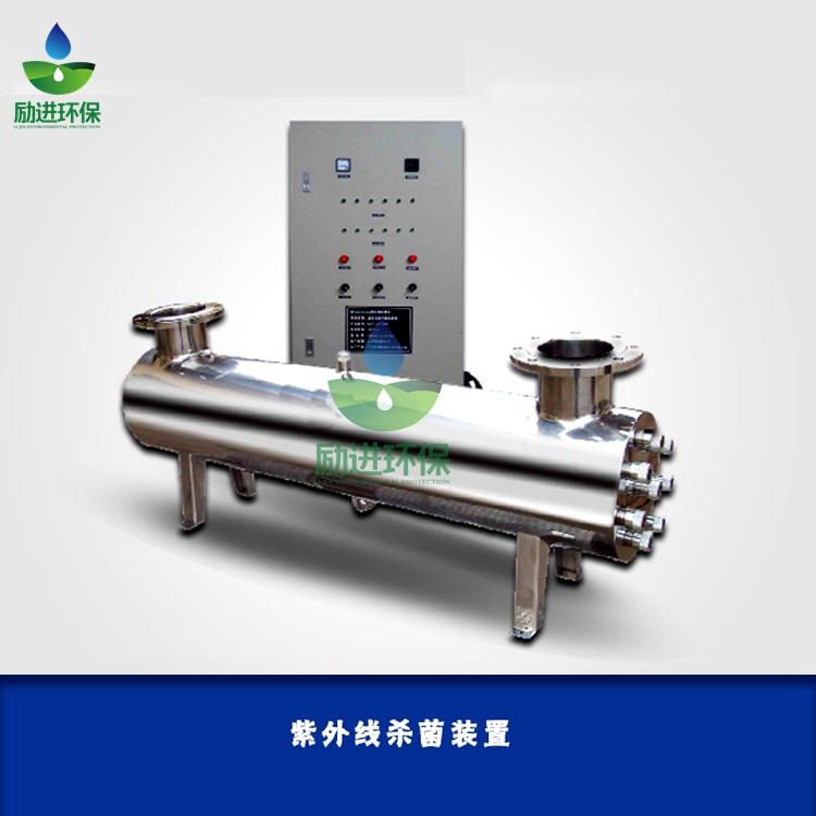 合肥环保紫外线消毒器