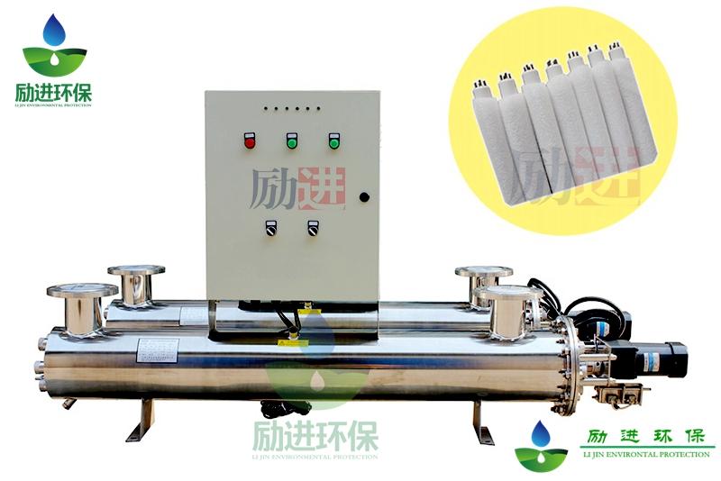 许昌自动紫外线消毒器