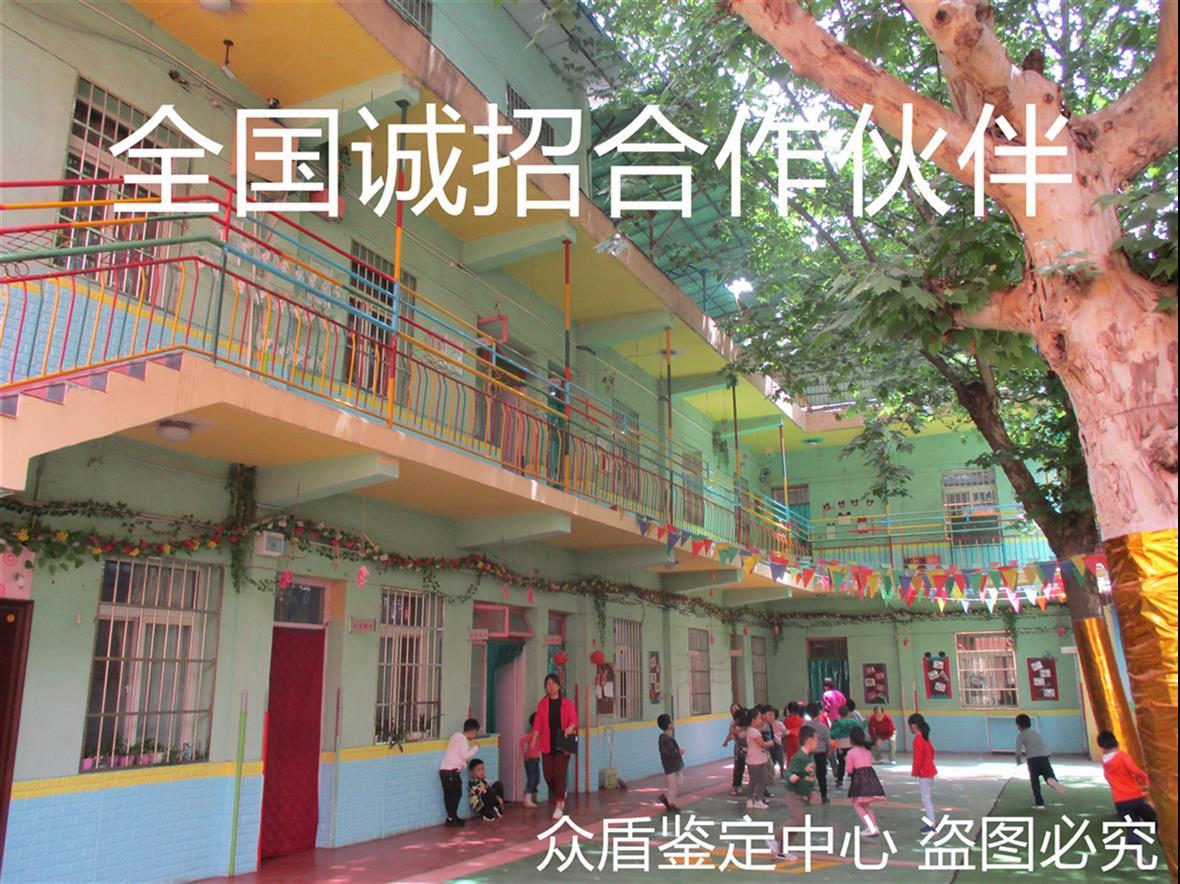 安康宁陕房屋质量检测单位