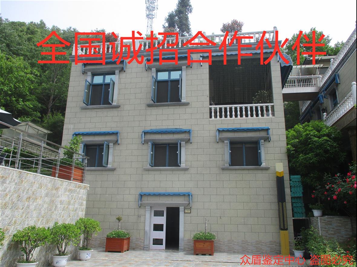 宝鸡陇县房屋质量检测中心