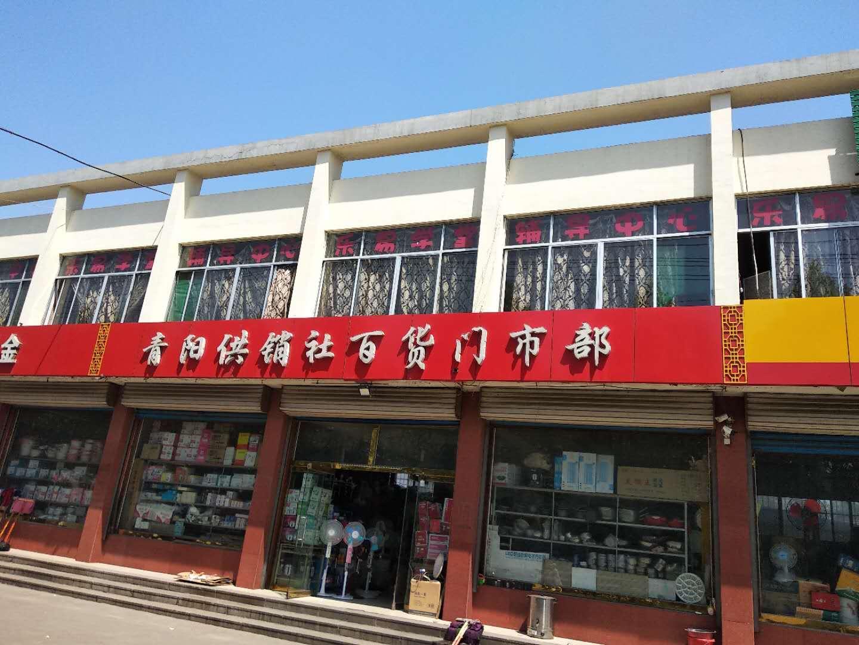 惠州学校安全检测费用