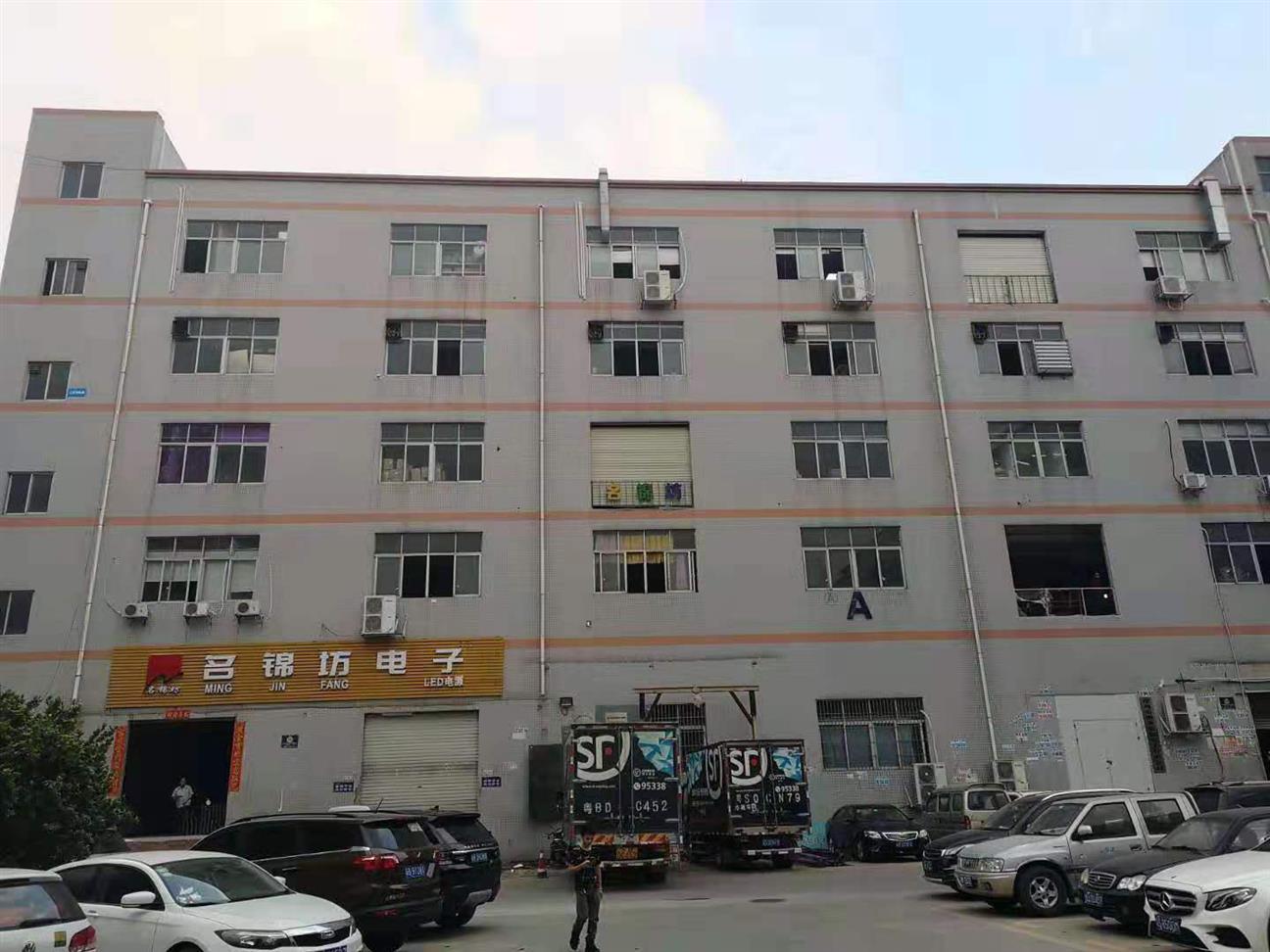内江房屋租赁合同检测中心