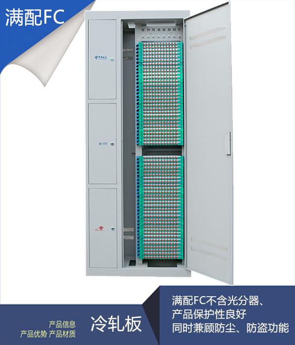 厦门ODF光纤配线架