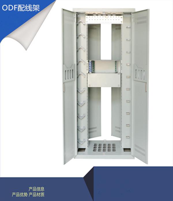 莆田ODF光纤配线架
