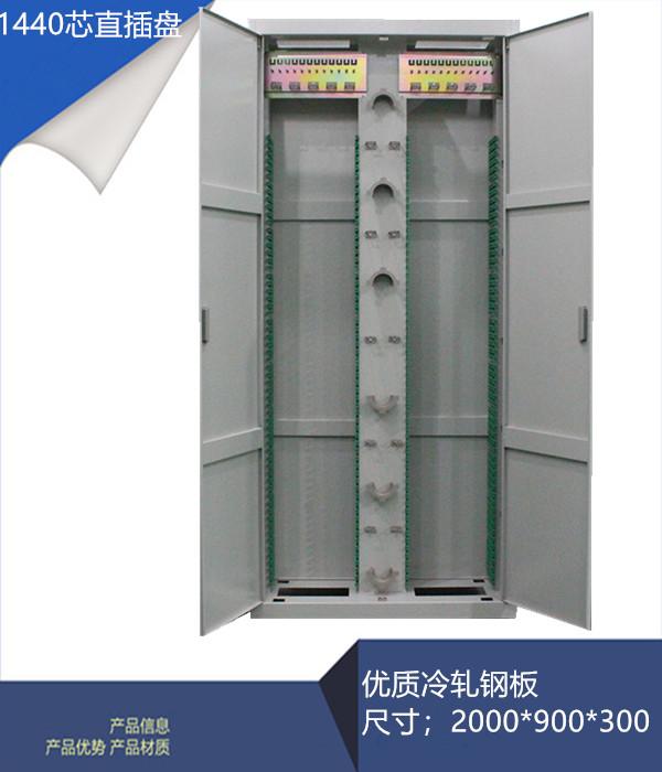 湘潭MODF光纤总配线架