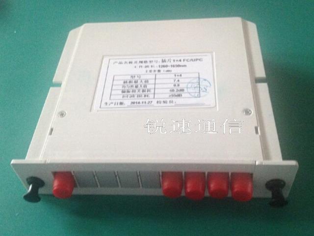 插片式盒式光分路器供应商