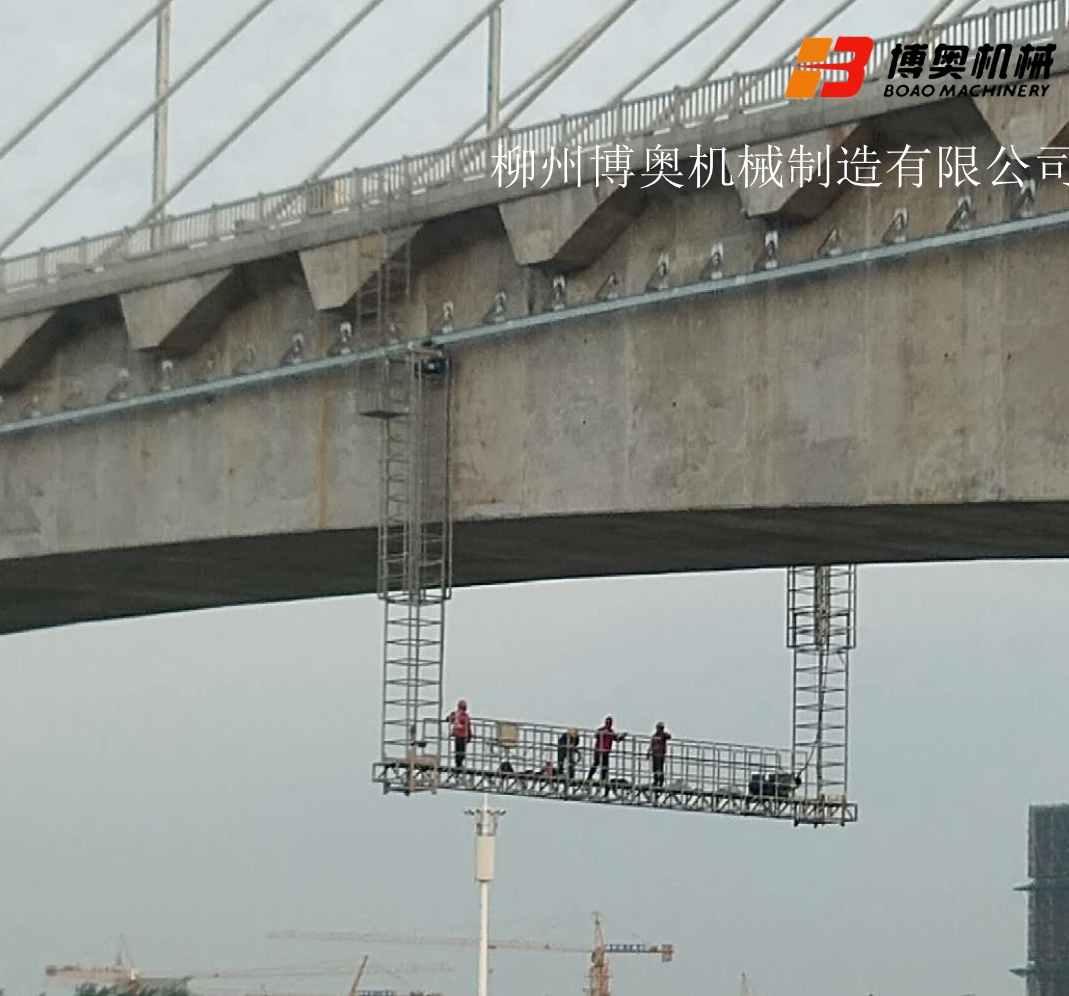 河南方便的桥梁检修车