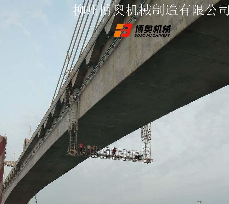 东莞桥梁吊篮