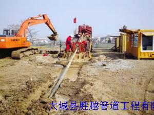 黄山专业非开挖顶管工程电话