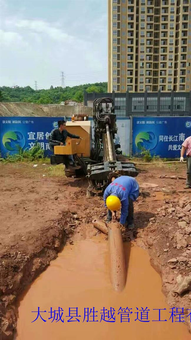 桂林非开挖顶管工程厂家