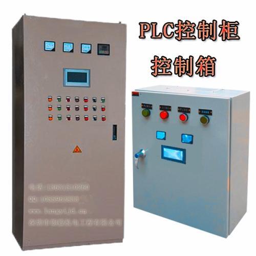 江苏回收西门子PLC模块