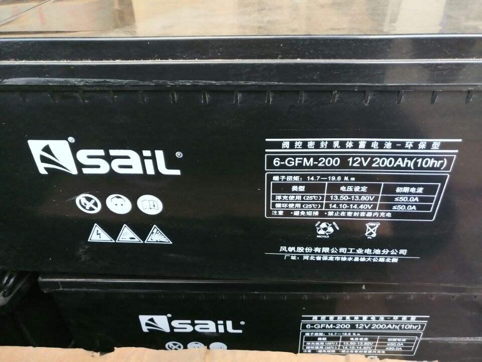 原装风帆蓄电池12V95AH