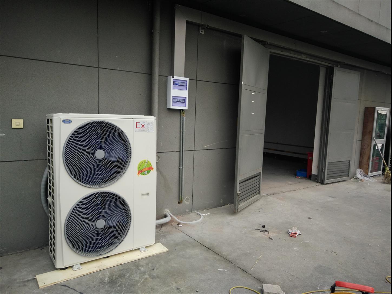 德阳5匹防爆空调公司