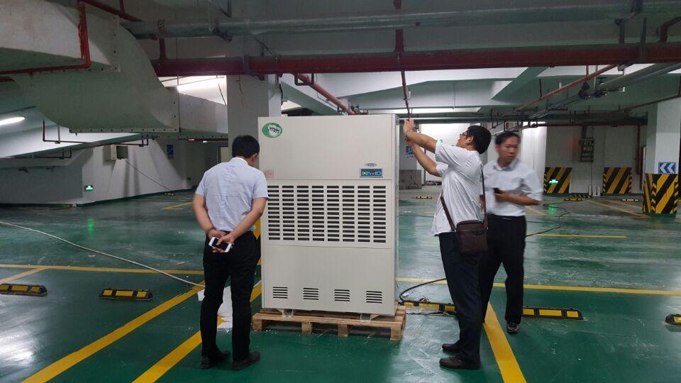 潍坊工业除湿机厂