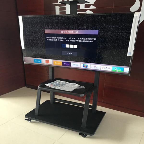滁州55寸会议教育一体机生产商