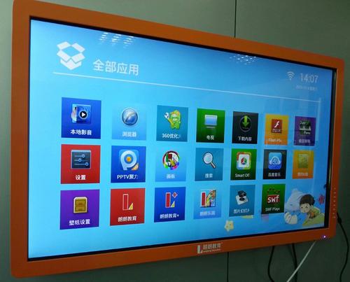 广州86寸会议教育一体机