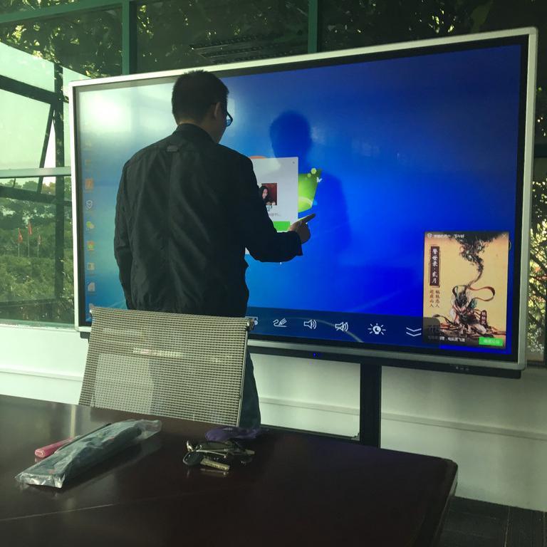 湛江65寸会议教育一体机生产商