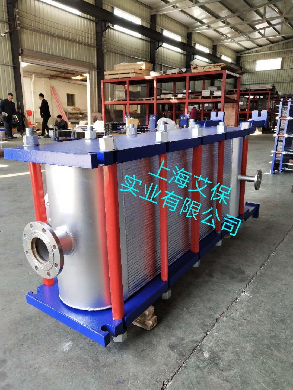 四川全焊接板式换热器价格