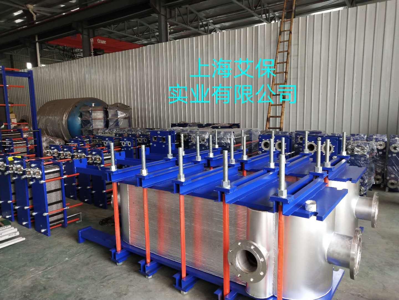 汕尾全焊接板式换热器价格