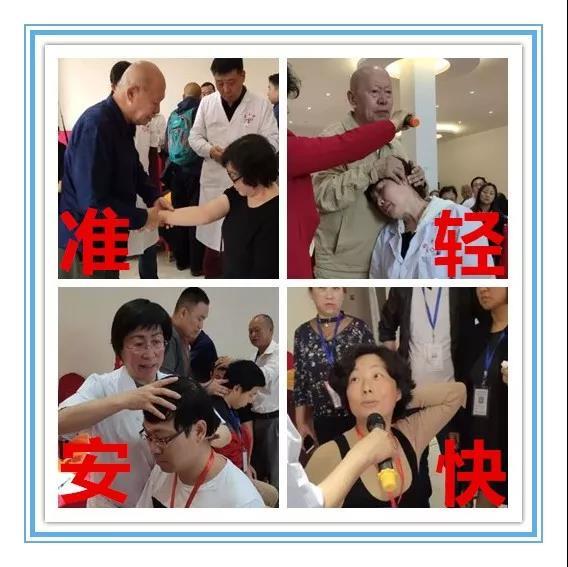 黄炳荣非物质文化遗产手法班