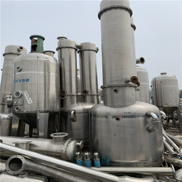 西宁二手蒸发器回收