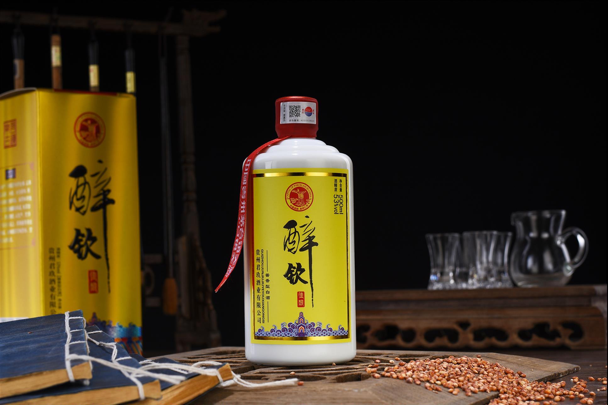 海口茅香型白酒厂商