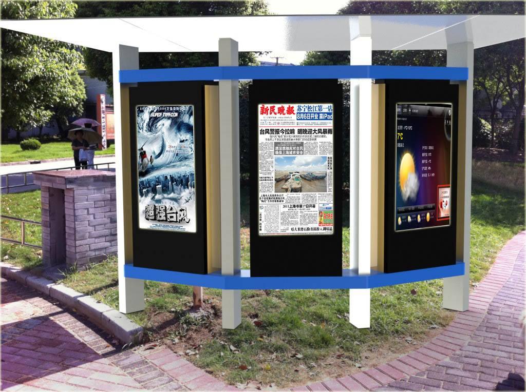 呼和浩特55寸落地户外广告机