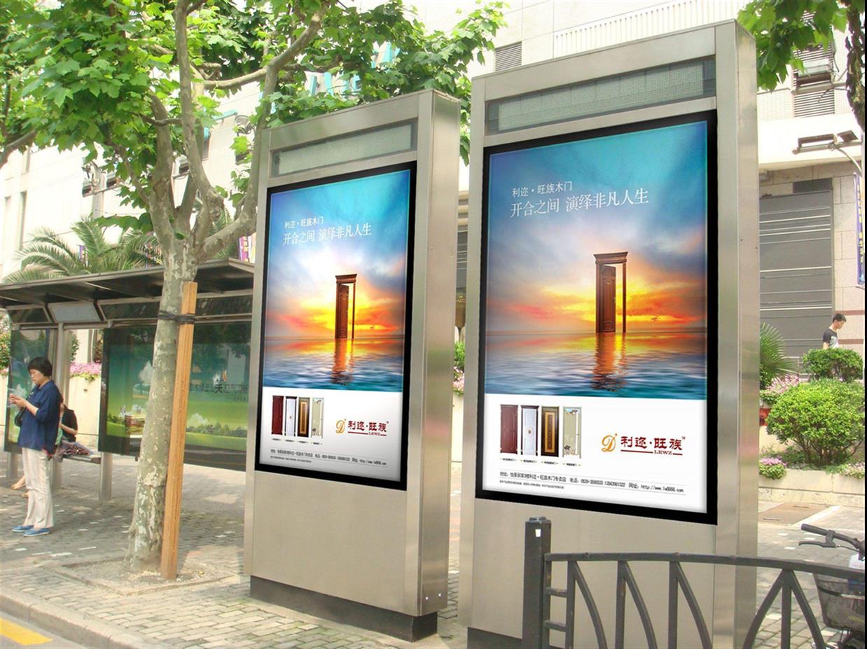 蚌埠公交站台户外广告机定制