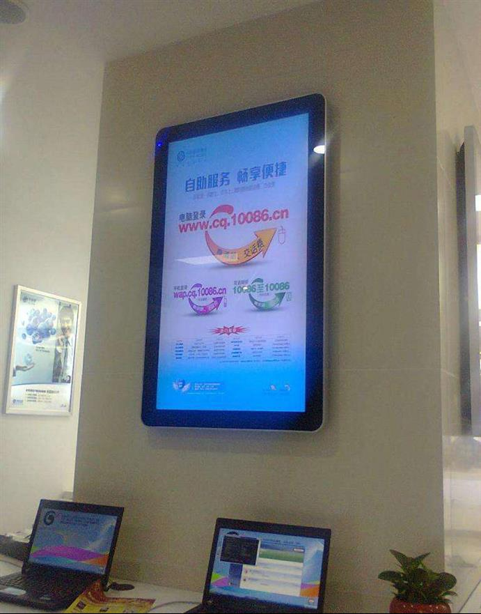 佛山65寸液晶广告机生产厂家